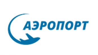 Трансфер-Казань